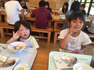 今日は祇園園の夕涼み会! 朝ごはん キャッチ画像