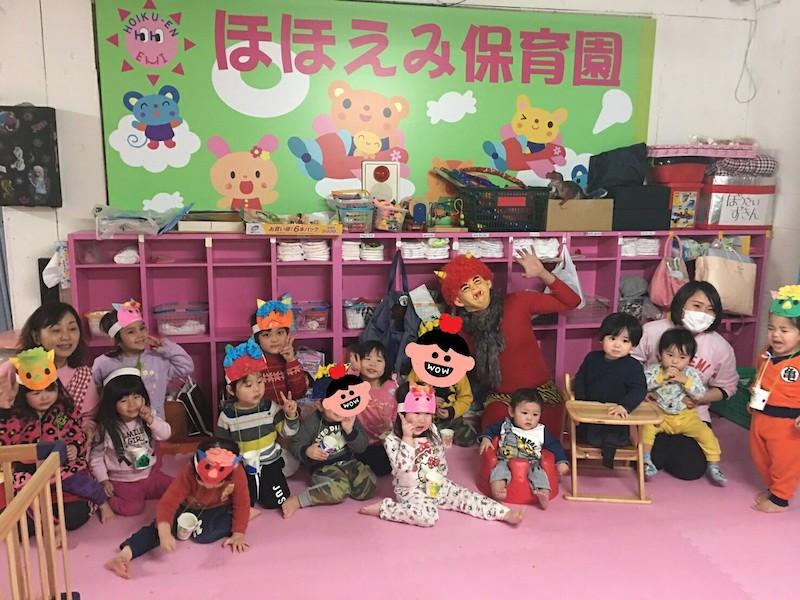 2月3日に祇園園では豆まきをしました🎵 キャッチ画像