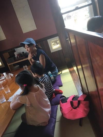 8月29日お昼ご飯 キャッチ画像