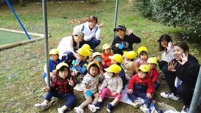 清水台幼稚園へお出かけ🚌