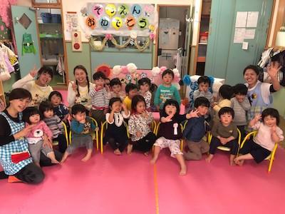 卒園&おわかれ会💐山科園