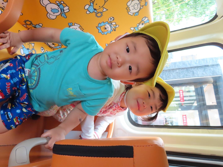 清水台幼稚園に遊びに行ったよ!山科園