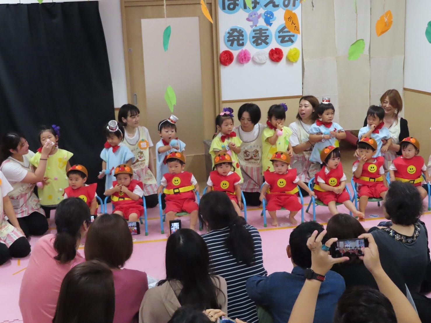 保育参観発表会👯♂🎉長岡京園