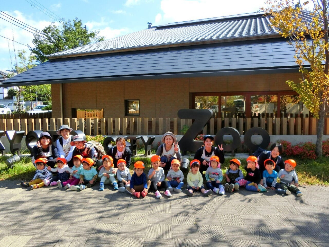 動物園遠足🐘🦁 長岡京園