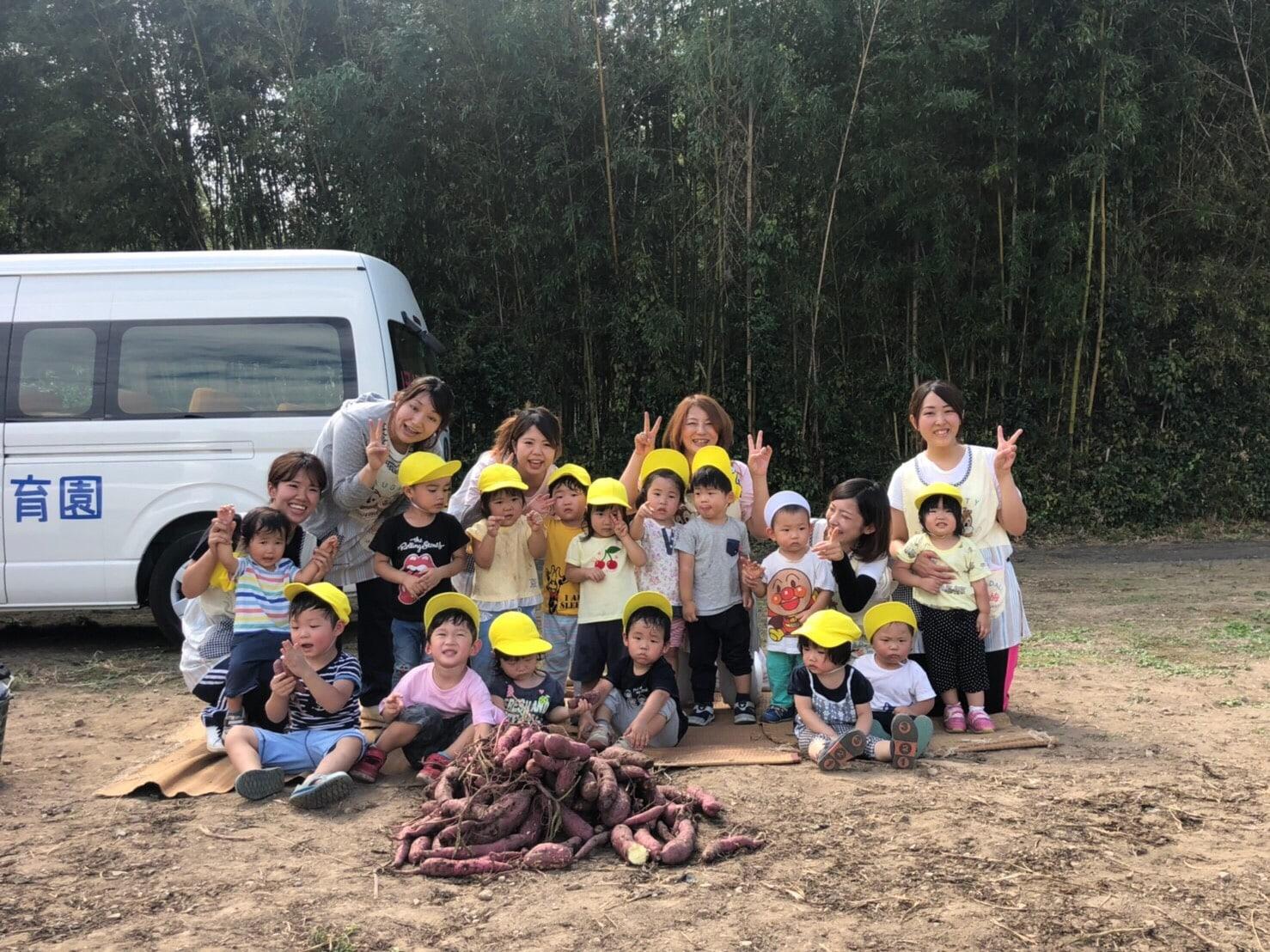 お月見会🎑&お芋掘り遠足🍠 山科園