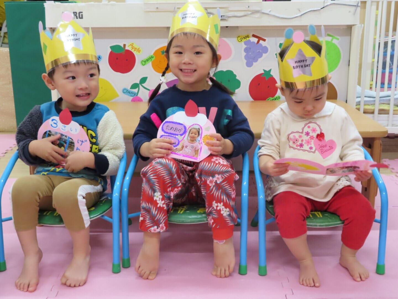 12月のお誕生日🎂長岡京園 キャッチ画像