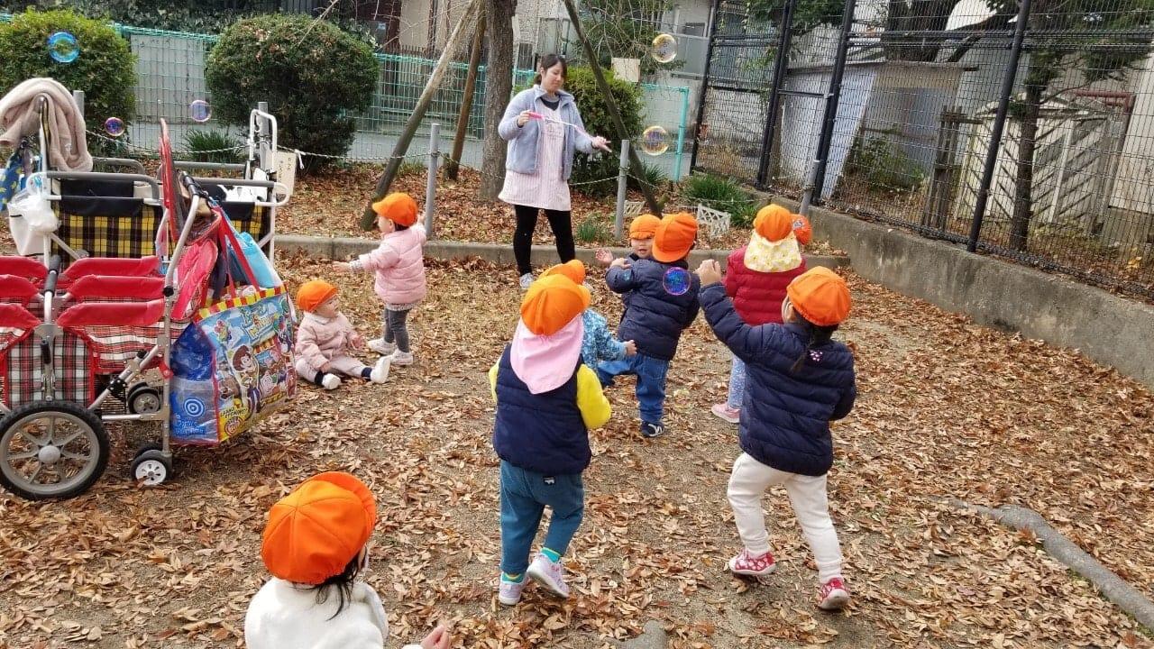楽しい日常☺🎵長岡京園 キャッチ画像
