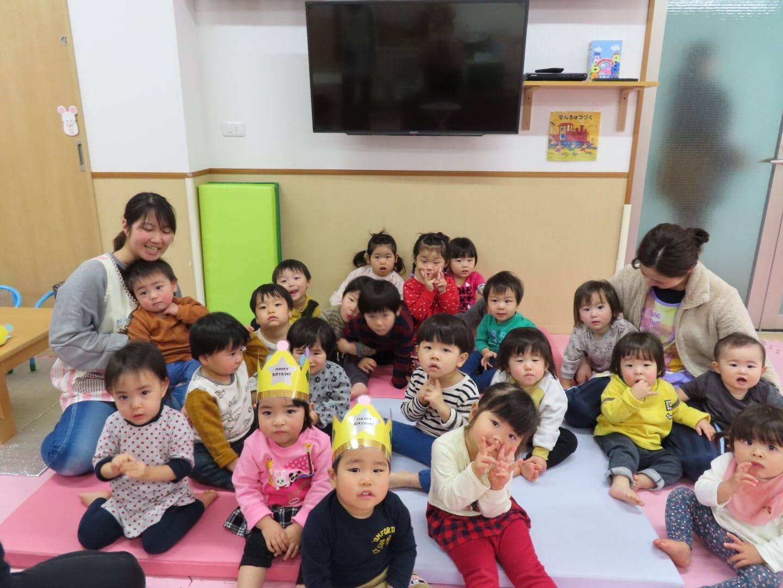 1月お誕生日会🎂❣️~長岡京園~
