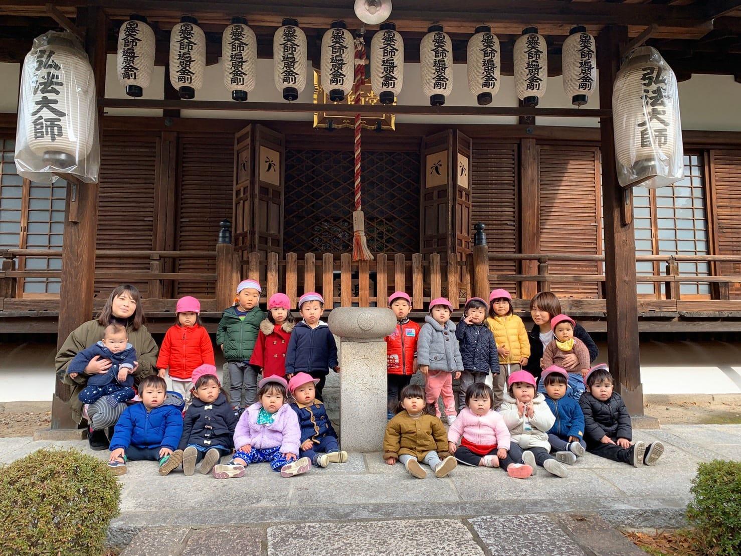 お正月遊び🎍❤ 竹田園
