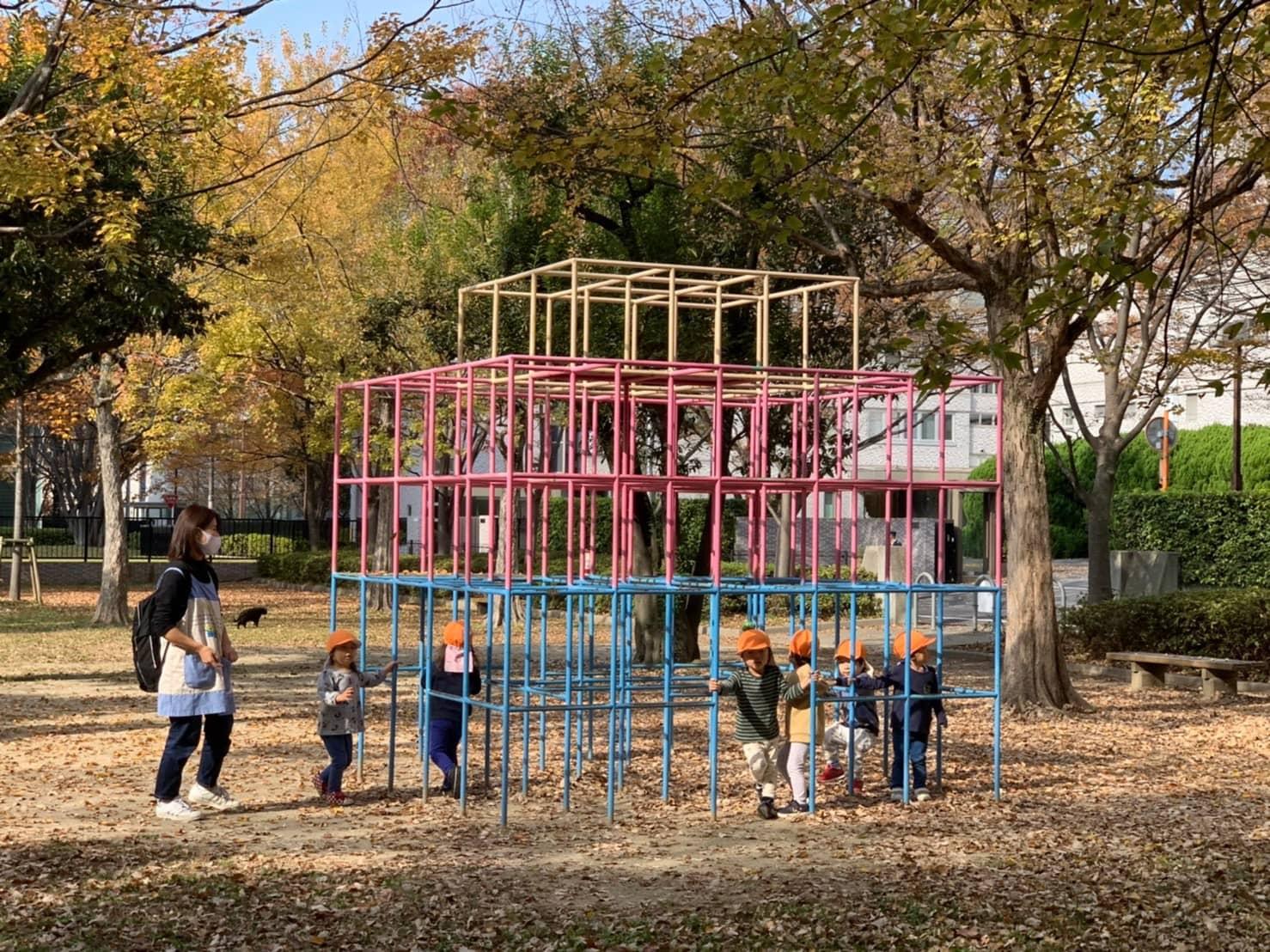 保護中: 11月の子ども達👶and食育🌟 西大路園