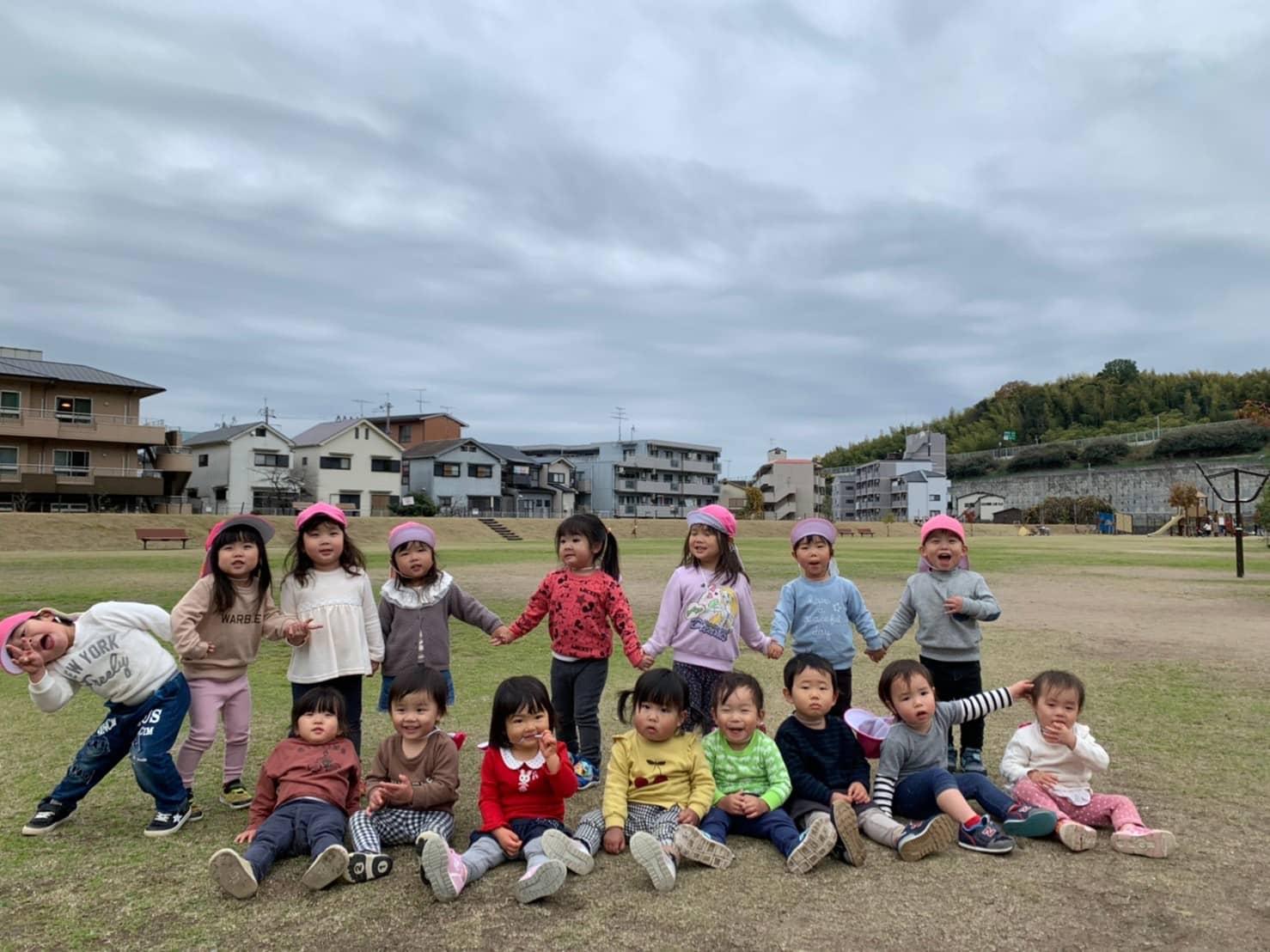 保護中: みかん狩り🍊🌳竹田園 キャッチ画像
