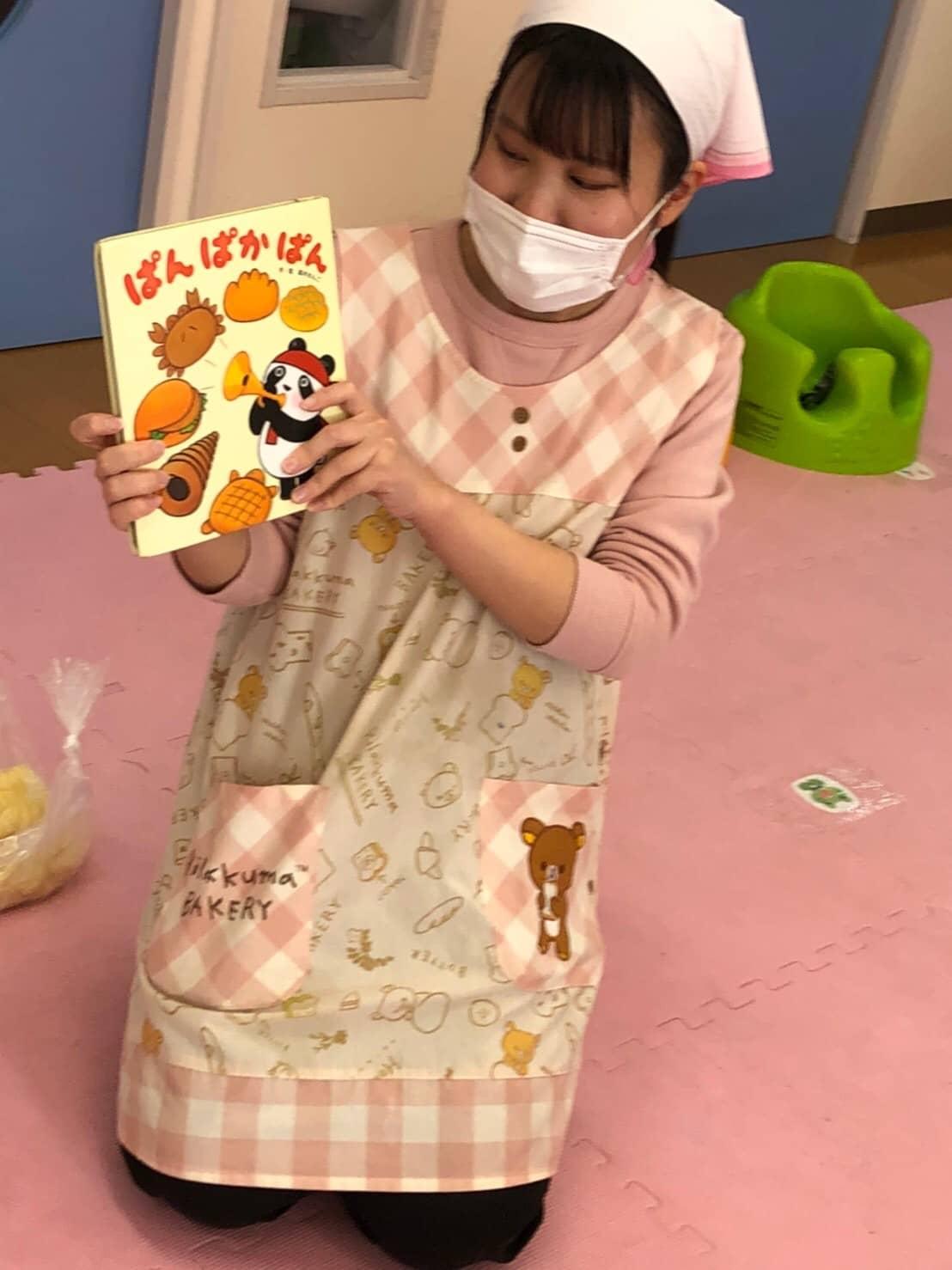 保護中: 1月食育〜🥐パン作り🍞〜久我園