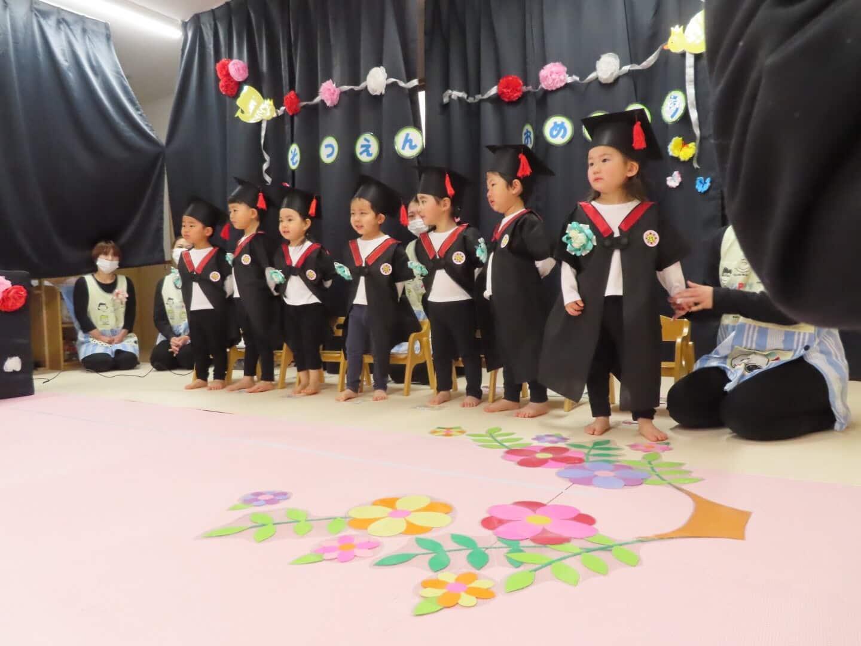 保護中: 卒園式💐長岡京園 キャッチ画像