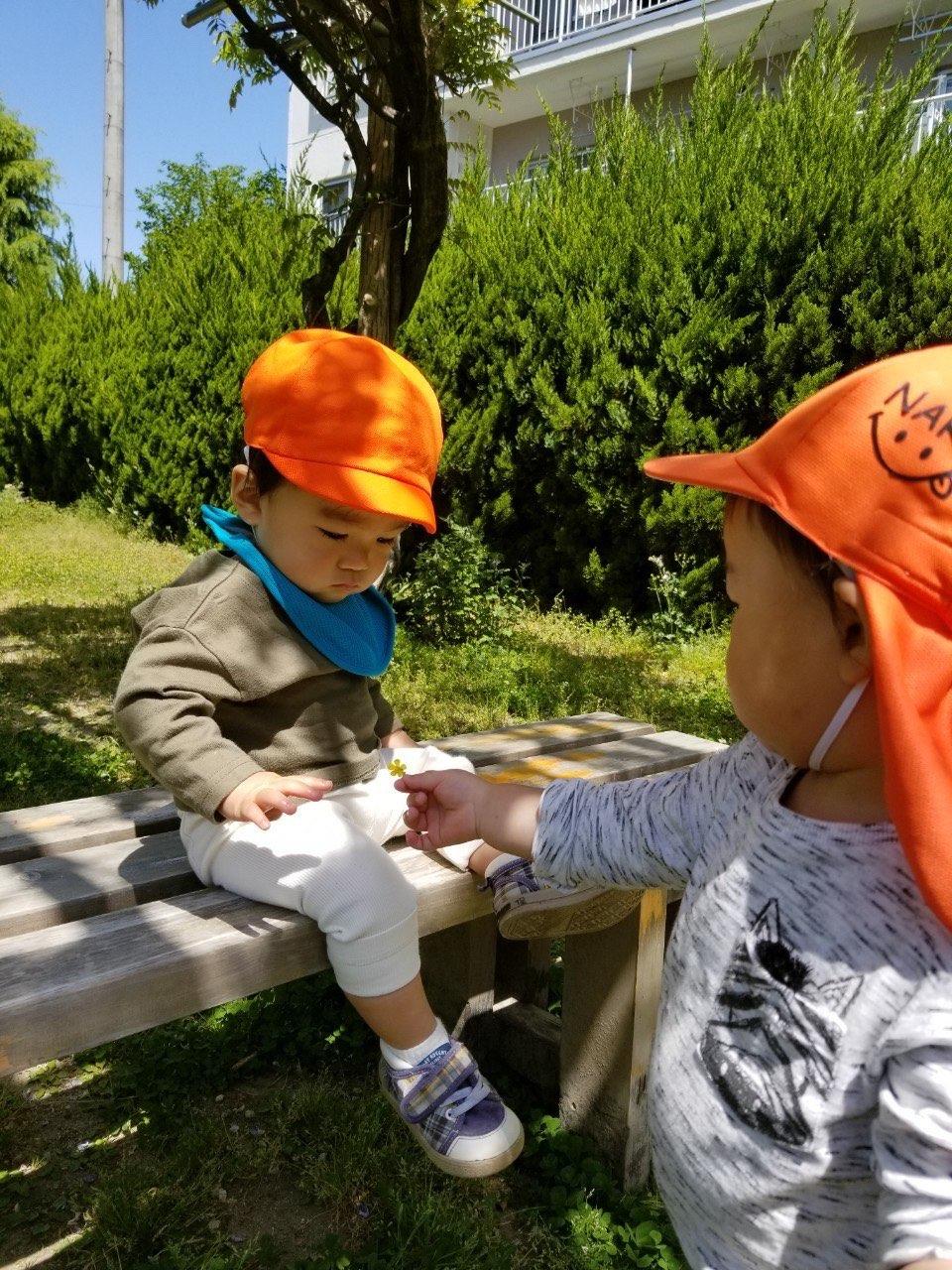 保護中: 5月☀️ぬたくり🎨戸外遊び  長岡京園