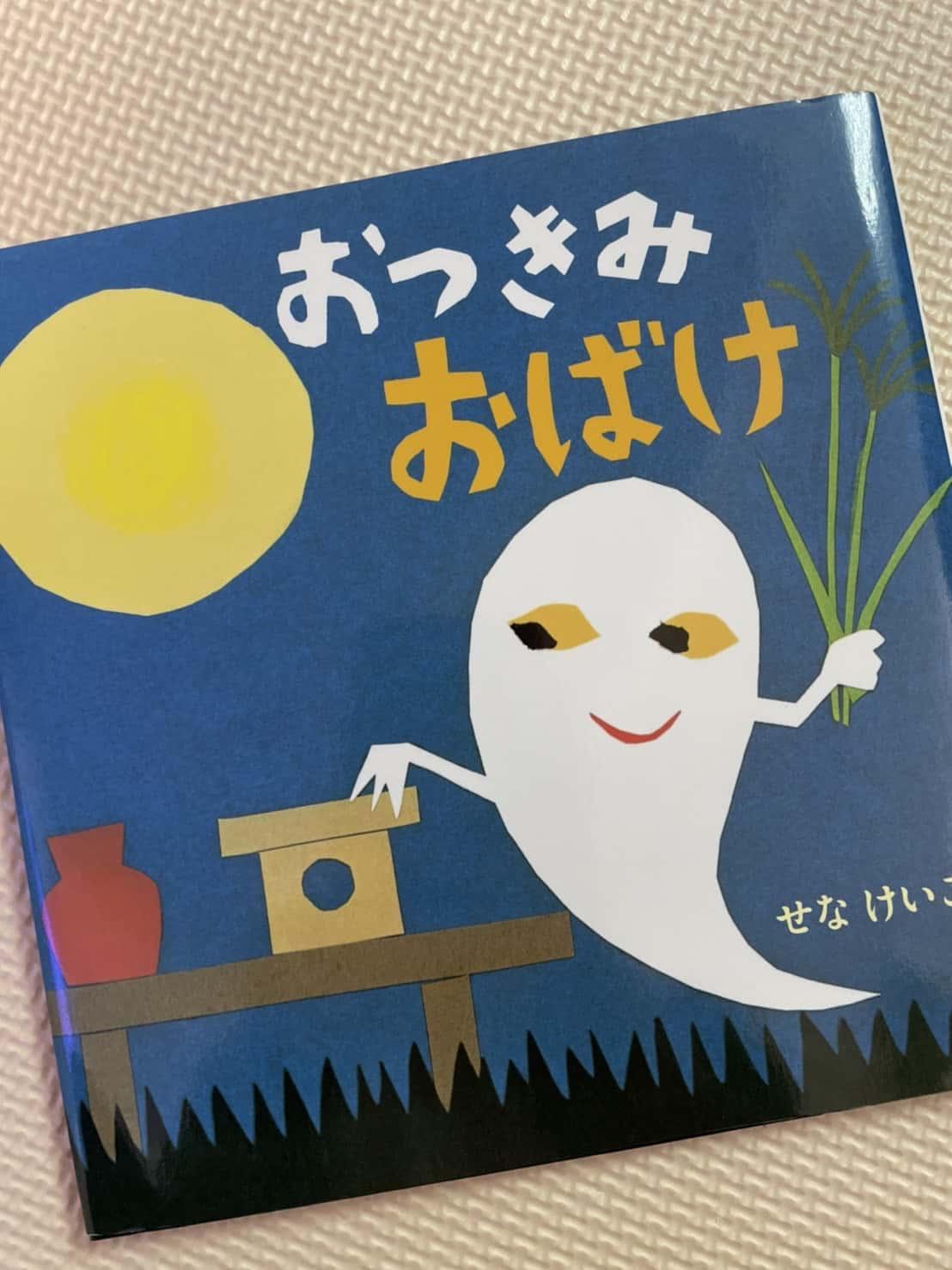 保護中: お月見🌾🌕小麦粉粘土あそび!! 竹田園